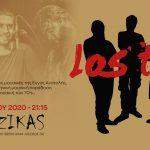 Οι Los tre Live στο Φεστιβάλ δίπλα στο ρυάκι – 10/8